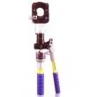 德国KLAUKE   手动液压剪切工具 K-HS45A