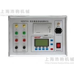 HJ33直流电阻测试仪