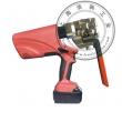 电动接触线液压切刀ECT-4