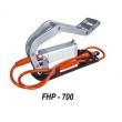 FHP-700脚踏液压泵