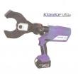 德国KLAUKE  ESG85PLUS充电式液压切刀