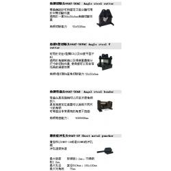 美国Kudos 充电式全能王HEC-44MX