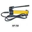HP-700手动液压泵