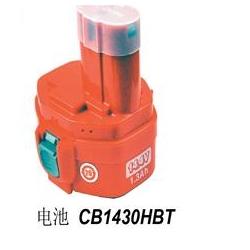 CB1430HBT