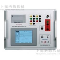 HJ600B断路器机械特性测试仪