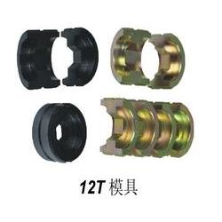 12T模具