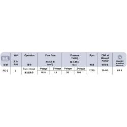 台湾原产HJ电动油压泵PE-1,PE-2,PE-3