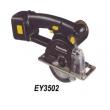 EY3502充电式电缆铠装外被开剥器