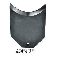 85A动刀片