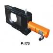 P-170分体式液压切刀