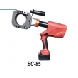 EC-85电动液压切刀