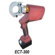 ECT-300  6T充电式液压钳