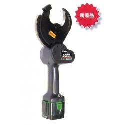 REC-Y50 铜铝电缆充电式切刀-专利