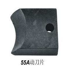 55A动刀片