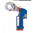 德国KLAUKE  ESG50PLUS 充电式液压切刀