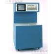 4500型自动低湿度发生器