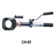 CH-85手动液压切刀