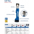 德国KLAUKE充电式MINI压接钳EK35/4, EK15/50G ,EK15/50 , EKP1