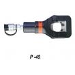 P-45分体液压切刀