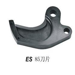 ES85刀片