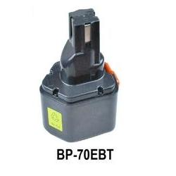 BP-70EBT